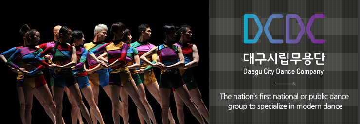 The nation's first national or public dance group to specialize in modern dance